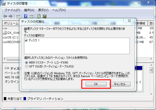 HDD初期化ウィンドウ