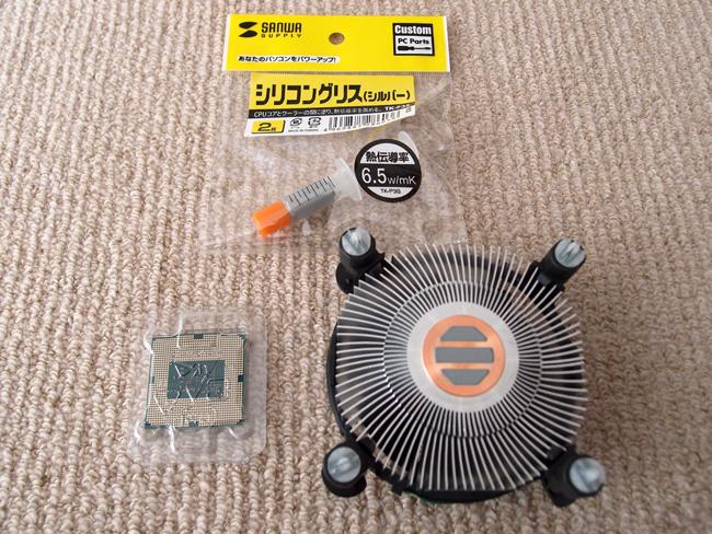 CPU交換に必要な道具