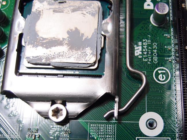 CPUが留っている部分