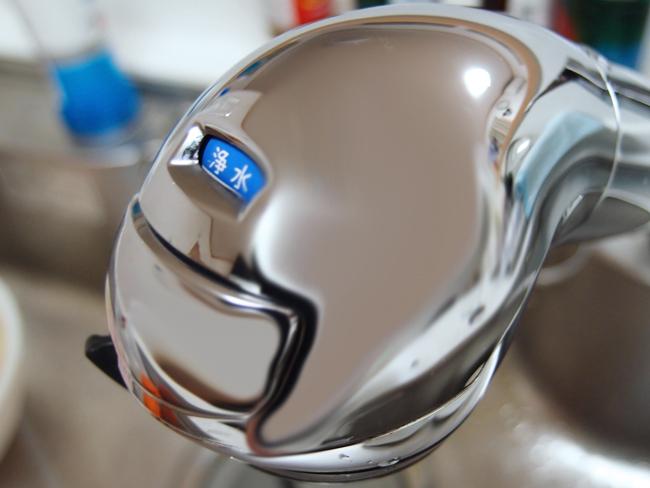 蛇口一体型浄水器