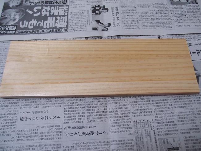 底板の木材