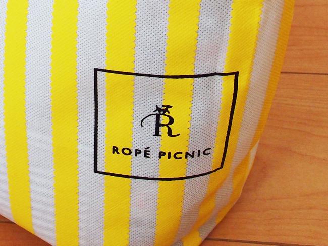 ロペピクニック福袋の中身