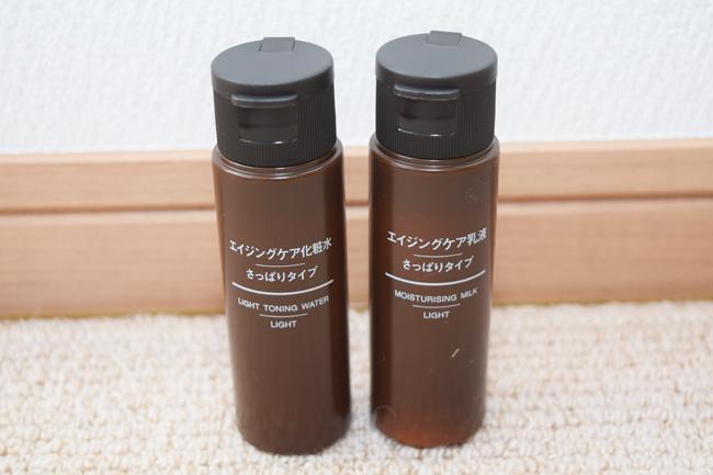 エイジングケア化粧水・乳液50ml