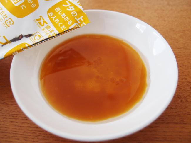 鯛だしの液体スープ