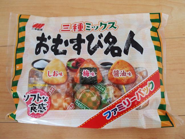 三幸製菓 おむすび名人ファミリーパック