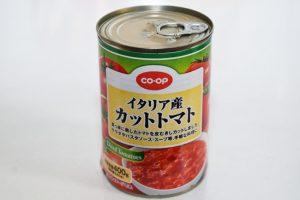 トマト缶で本格ピザソース