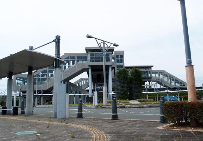 愛野駅(あいのえき)