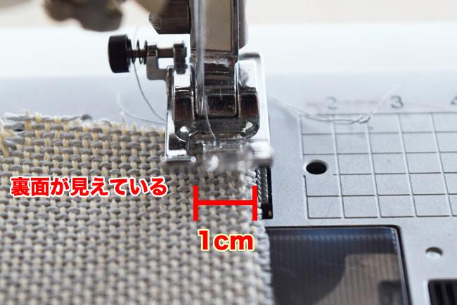 椅子カバーをミシンで縫う